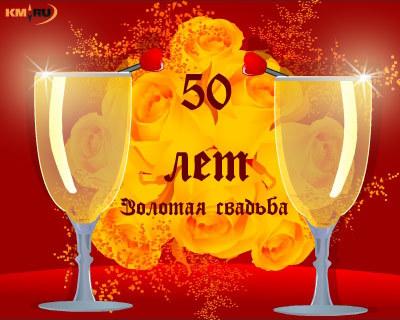 Золотая вечеринка