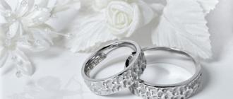 кольца на алюминевую свадьбу