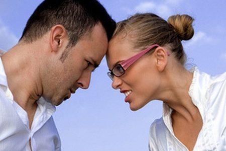 Отношения между мужем и женой