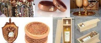 Чо подарить на деревянную свадьбу