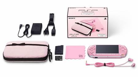 Подарок жене на розовую свадьбу