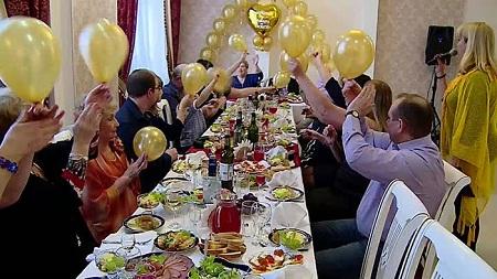 Празднование золотой свадьбы