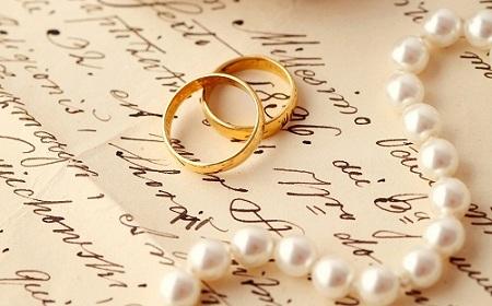 Жемчужная свадьба. Сценарий