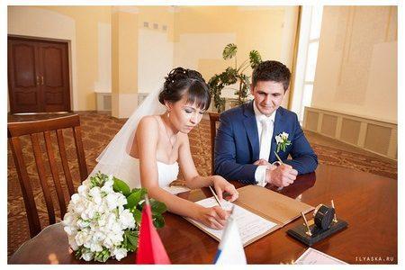 роспись на свадьбе