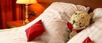первая-брачная-ночь