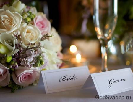 свадебный-букет