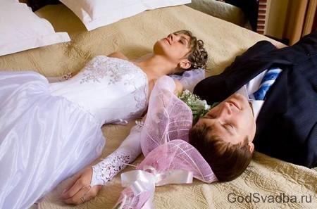 жених-и-невеста