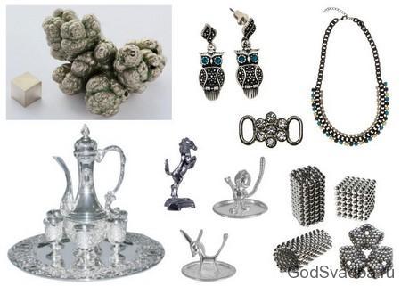 никелиевые подарки