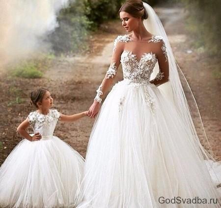 невеста и дочь