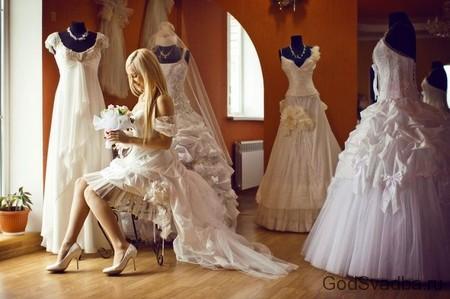 невеста в салоне