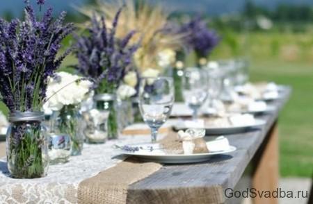 стол на лавандовую свадьбу