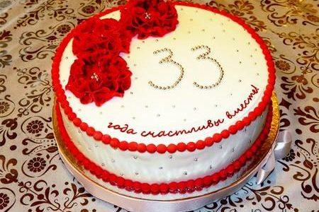 торт на каменную свадьбу